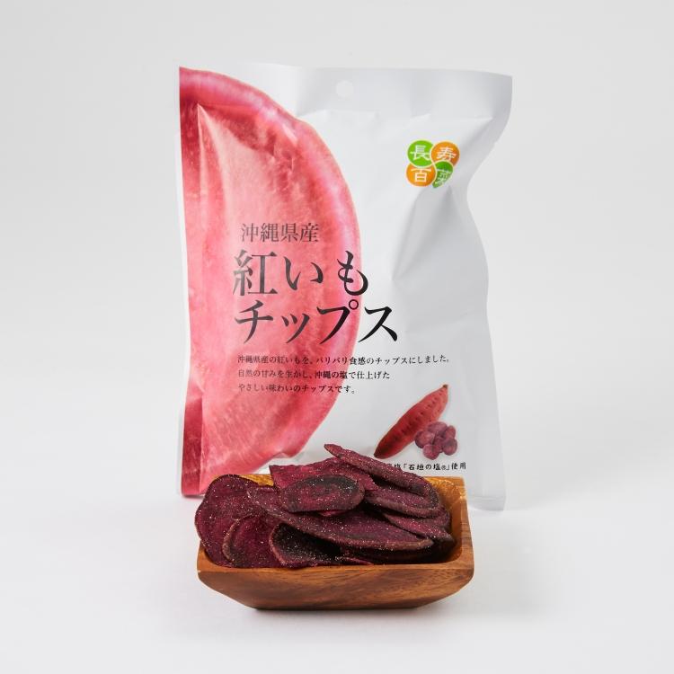 日本健康零食 沖繩縣產天然紅芋紫薯脆片