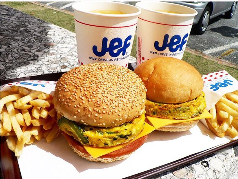 日本沖繩苦瓜漢堡