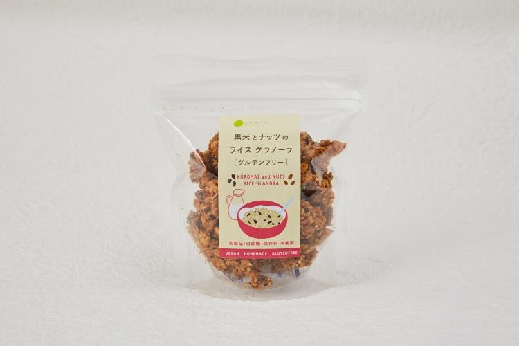 Chaya Macrobiotics Granola 黑米&玄米 日本健康零食