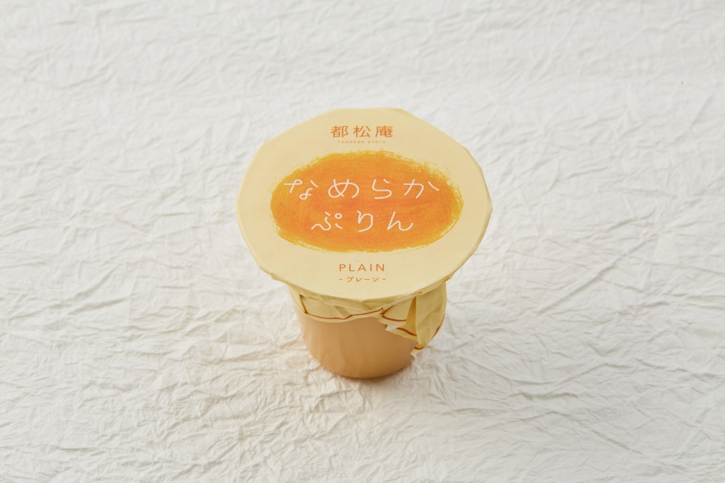 京都和菓子 甜點店 都松庵 布丁 原味 雞蛋牛奶