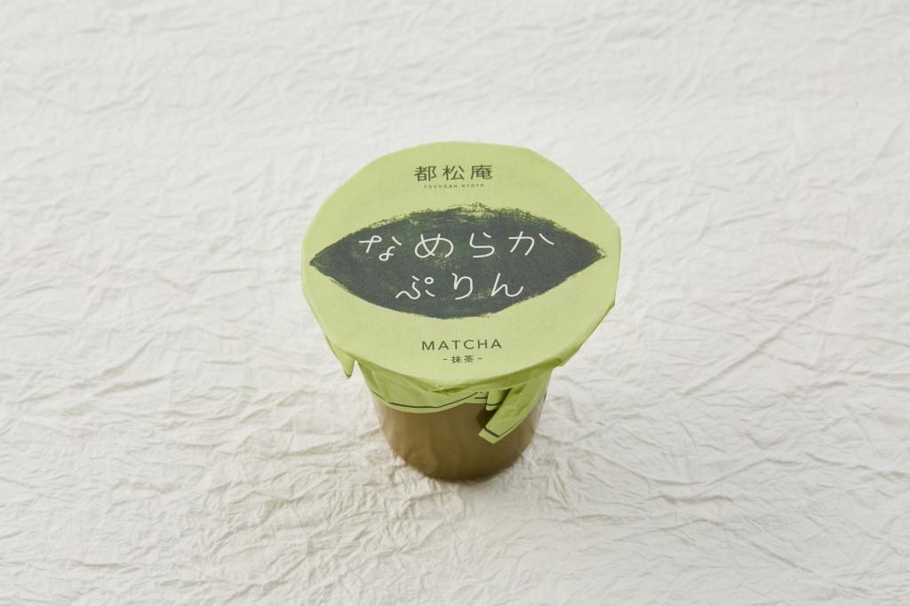 京都和菓子 甜點店 都松庵 布丁 抹茶口味