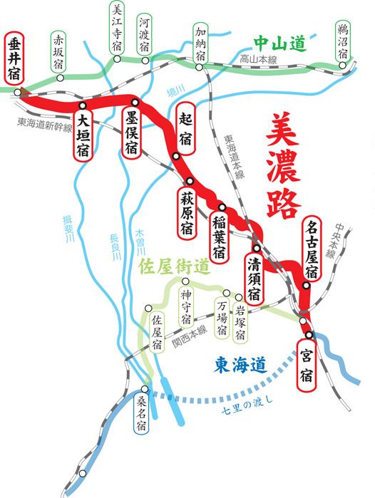 照片來源 Photo Credit:http://www.fujinsha.co.jp/books/toukaido/about-minoji/